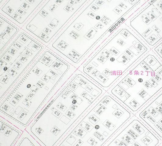 美品 ゼンリン 住宅地図 北海道 札幌市 清田区 B4判_画像3