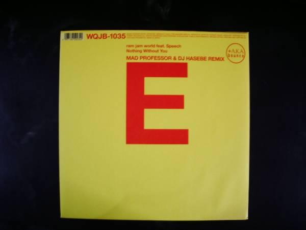 "◎12""EP【新品】★RAM JAM WORLD feat. Speech"