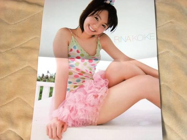 篠崎愛 小池里奈 絶版雑誌付録 お風呂ポスター 35.7cmx25.6cm /アイドルふろく グッズの画像