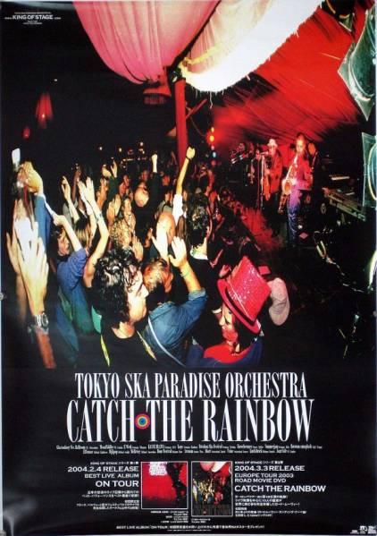 東京スカパラダイスオーケストラ B2ポスター (3T019)