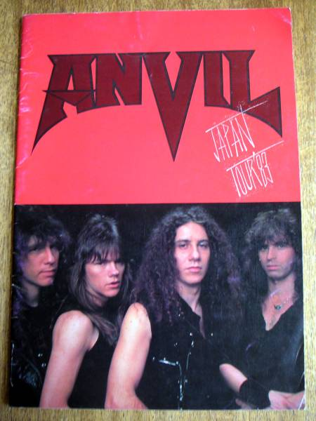 【パンフ】アンヴィル初来日公演(音楽舎'83ANVILヘヴィメタル)