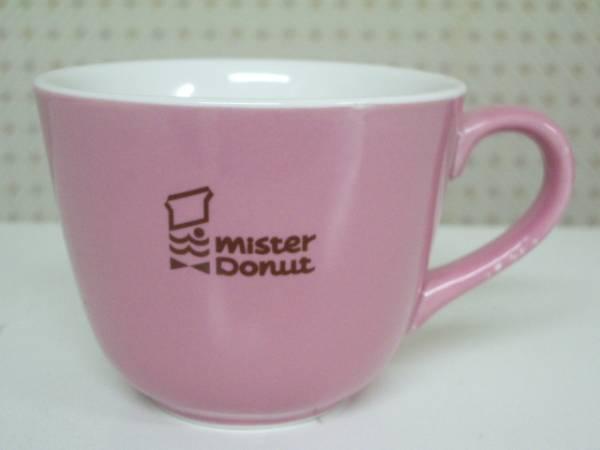 少々難有り?未使用◆ミスタードーナツ 非売品◆ミスド◆陶器製 マグカップ_画像1