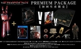 PS4 METAL GEAR SOLID V: THE PHANTOM PAIN PREMIUM PACKAGE
