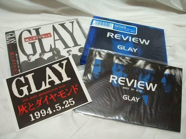 GLAY CDセット 初回有 中古 並~美品 特典有_画像2