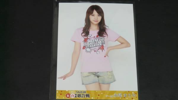 第5回 AKB48紅白対抗歌合戦 DVD封入生写真 永尾まりや ライブ・総選挙グッズの画像