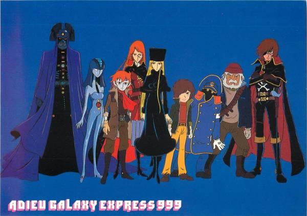 49841松本零士『銀河鉄道999』公開時未使用ポストカ-ド_画像1
