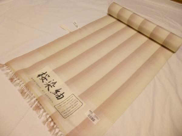 新品正絹反物★新潟県・十日町紬着尺★生成りと薄茶の縞柄です_画像1