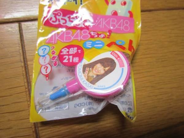 Puccho × AKB48 ☆ Minipen Tomomi Kasai