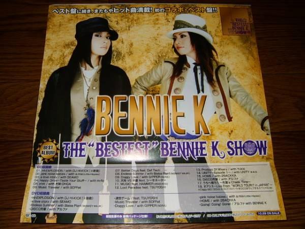 【ポスターHB】 BENNIE K/THE BESTEST BENNIE K SHOW 筒代不要!