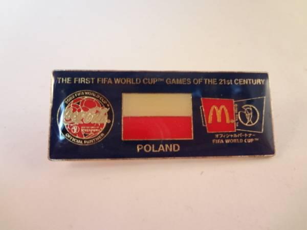 ワールドカップ コーラ マクドナルド ピンバッジ ポーランド