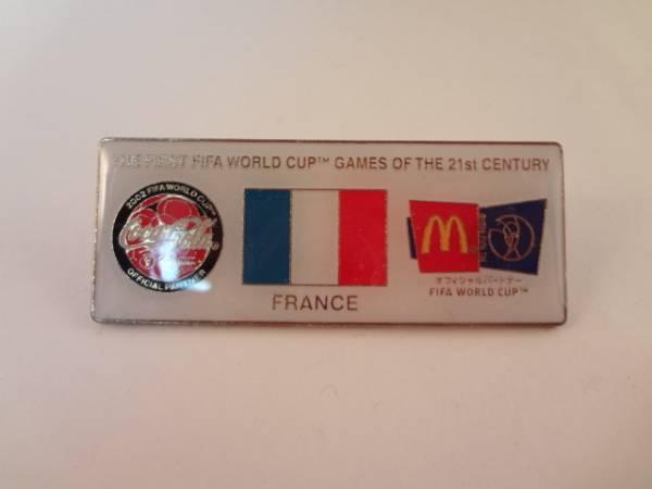 ワールドカップ コーラ マクドナルド ピンバッジ フランス