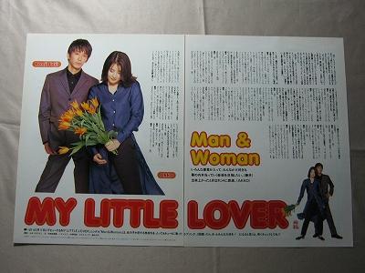 '91【鳴り物入りのデビュー my little lover】マイラバ AKKO ♯