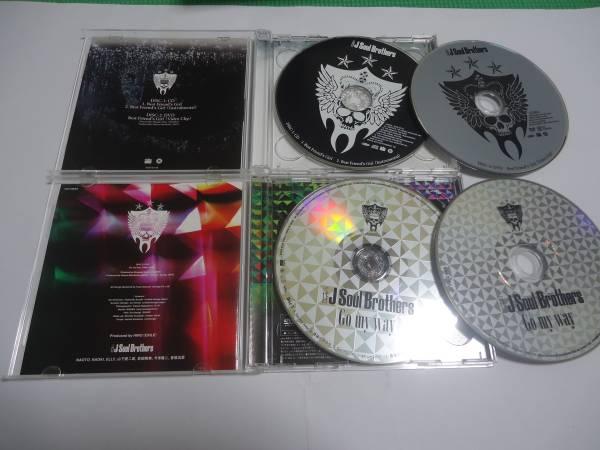 ★三代目 J Soul Brothers CD+DVD 4枚 On your Mark SPARK_画像2