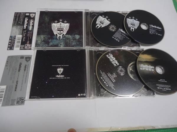 ★三代目 J Soul Brothers CD+DVD 4枚 On your Mark SPARK_画像3