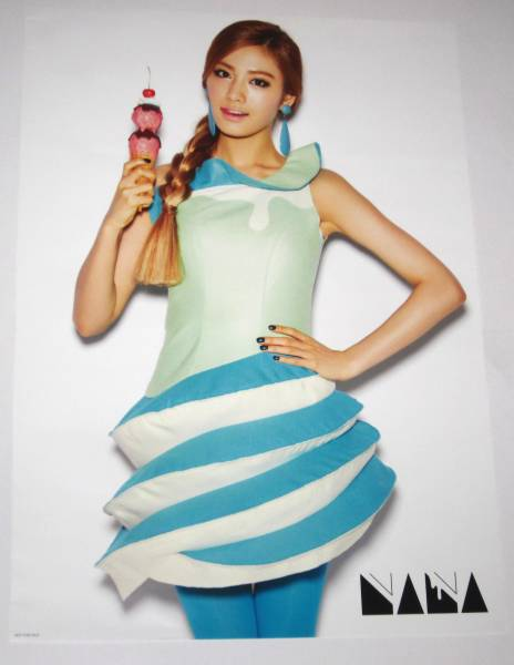 ナナ Nana (Orange Caramel AFTERSCHOOL) 非売品ポスター