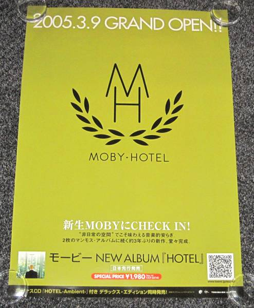 MOBY モービー [HOTEL] 告知用ポスター
