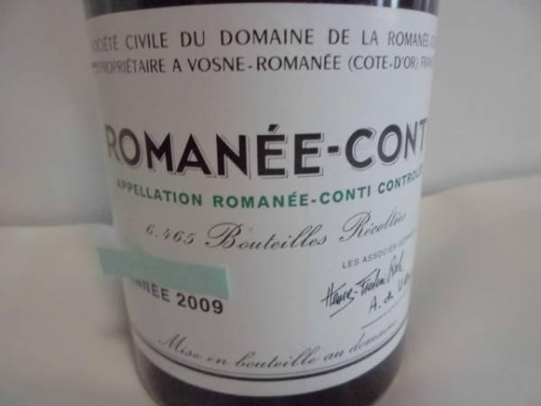 DRC ロマネコンティ 2009年 パーカーポイント 98+ !