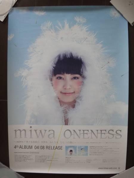miwa 【ONENESS】B2告知ポスター 即決 新品未使用