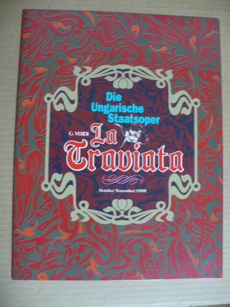 Β椿姫 ハンガリー国立歌劇場 パンフレット 1998年日本公演
