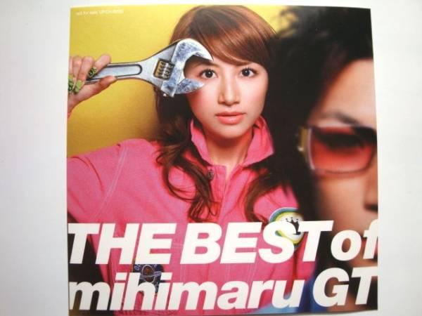 非売品★mihimaru GT 「THE BEST of mihimaru GT」 ステッカー★