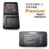 ソニー/DSC-RX100M2/DSC-RX1R/BC-TRX対応互換充電器 HDR-AS100V