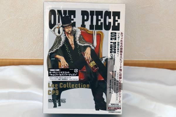 【avex/エイベックス】ワンピース ログコレクション ONE PIECE Log Collection 「CP9」★初回版・封入特典付★DVD★新品・未開封★_画像1