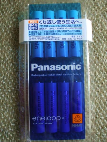 eneloop単4形 8本パック BK-4MCC/8 Panasonic