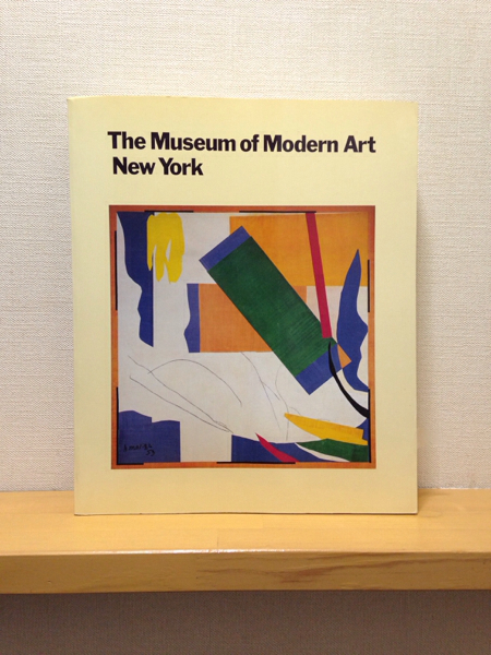 図録 The Museum of Modern Art New York 1985年2刷 大型本591頁_画像1