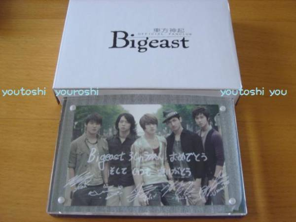 FC限定生産終了*東方神起「Bigeast 3周年記念タテ」カード付き ライブグッズの画像