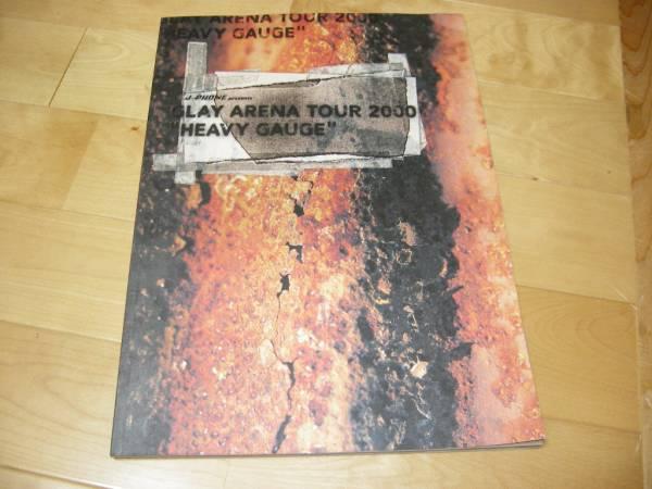 """ツアーパンフ GLAY AREANA TOUR 2000 """"HEAVY GAUGE"""""""