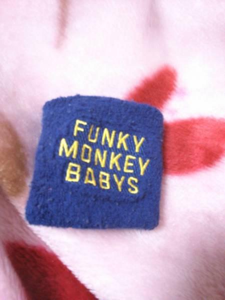 FUNKY MONKEY BABYS。リストバンド。いちょう。中古