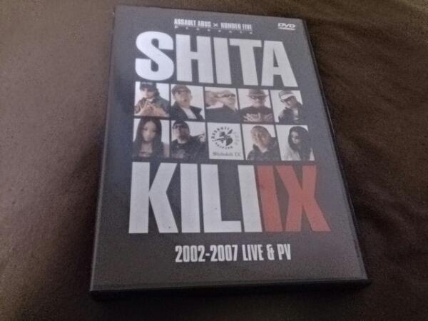 廃盤!レア!SHITAKILI IX!BIG IZ MAFIA.籠獅.DS455.Ak-69 ライブグッズの画像