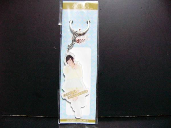 公式AKBショップ限定商品NMB48山本彩キーホルダーAKB48TeamK・N ライブ・総選挙グッズの画像