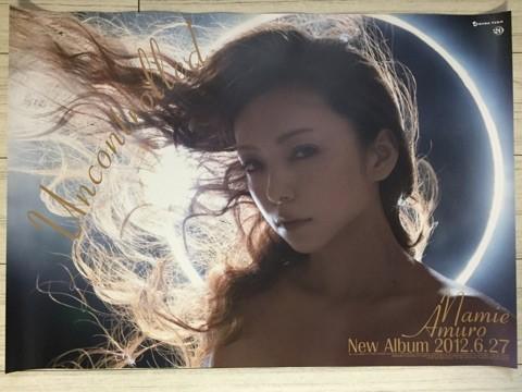安室 奈美恵 ポスター №.9