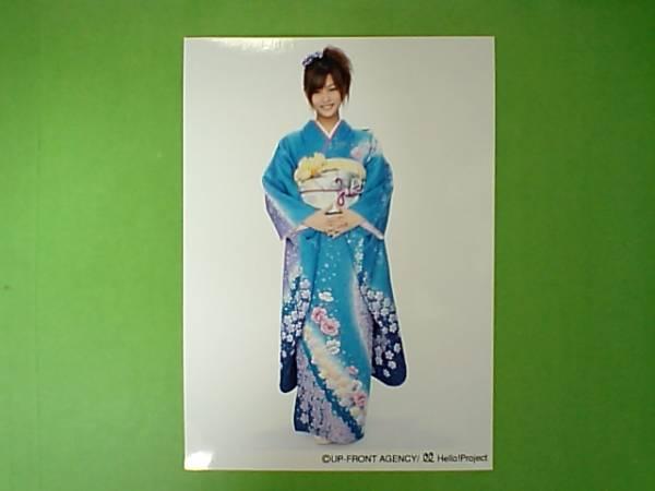 2007/1/2【新垣里沙】晴着2007全国1000セット限定2Lサイズ写真
