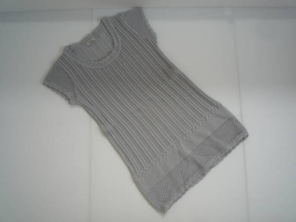 【良品!】 ◆ Leon ◆ カギ編みチュニック 半袖 S グレー