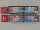 ◆タカラ【茨城 大洗鹿島線 チョロQ 2種セット】◆