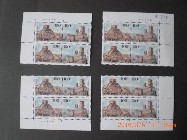 古代建築‐長城・古城 2種完・ペア 未使用・銘版つき 1996年 中共・中国 96-8T VF・NH_画像1
