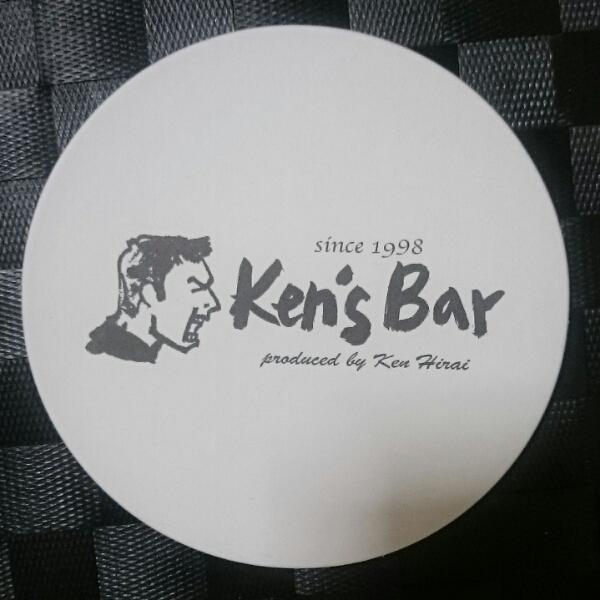 ☆★平井堅 ★☆Ken's Bar コースター 白*美品*