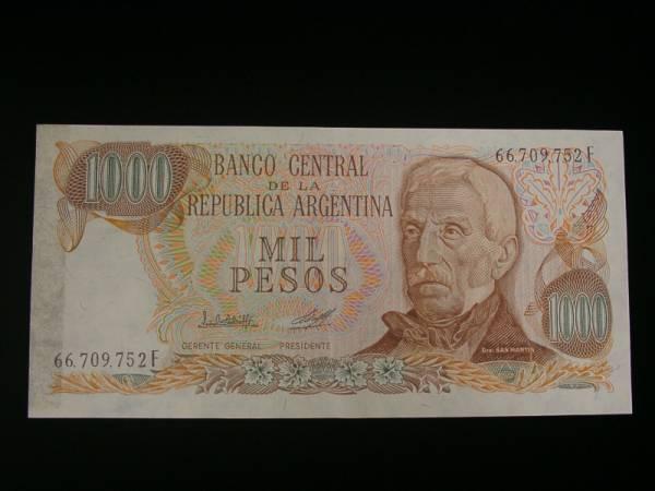 アルゼンチン 紙幣の情報