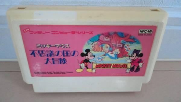 任天堂 FC ファミコン ミッキーマウス 不思議の国の大冒険_画像1