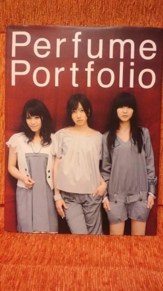 ★Perfume 写真集「Portfolio」★パフューム