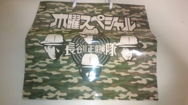 未使用☆Plastic Tree(プラスティック トゥリー) 紙袋☆