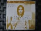 激レア!!田中律子 非売品 EPレコード「恋人たちのイリュージョン」