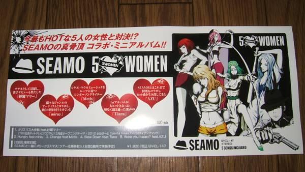 【ミニポスターF12】 SEAMO/5WOMEN 非売品!