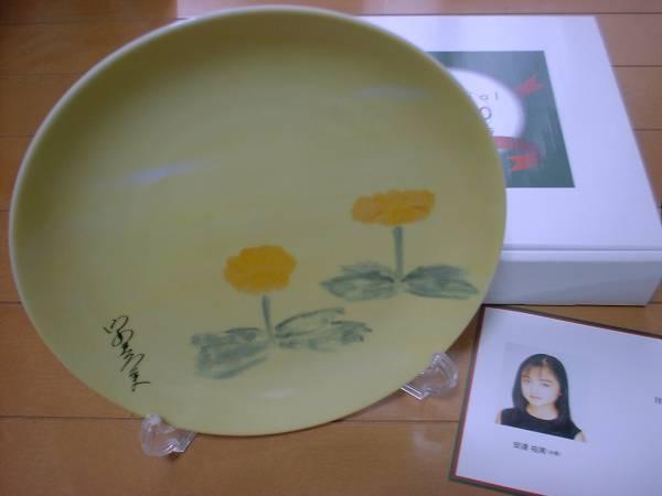 安達祐実「2000年メモリアル」絵皿 限定品 グッズの画像