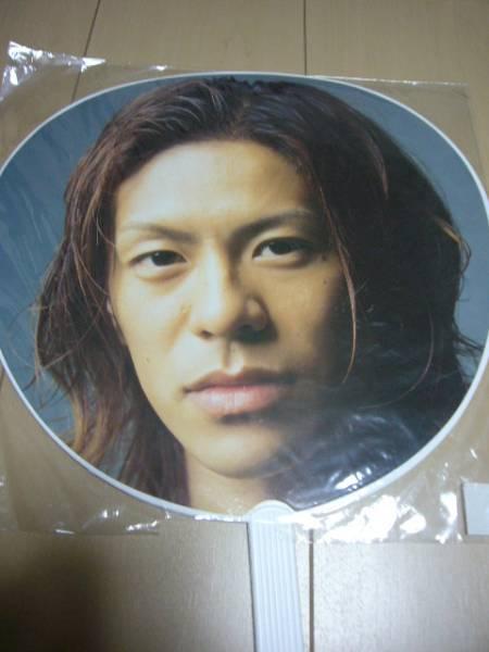 V6★SUMMER DREAM LIVE 2004★森田剛★公式うちわ