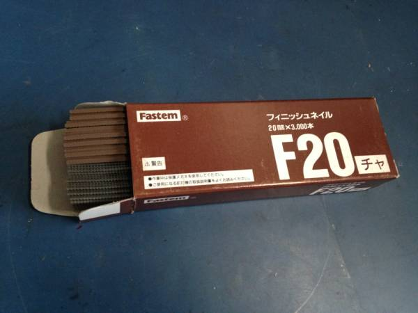 タチカワ フィニッシュネイル F-20 茶 3000本 1箱_画像1