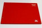 アストンマーチン V12 ザガート ハードカバー カタログ