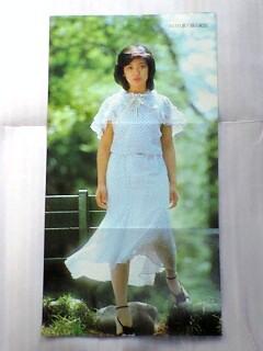 山口百恵 雑誌切り取り両面ポスター② グッズの画像